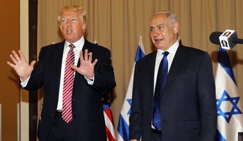 FILE Photo: Prime Minister Benjamin Netanyahu and U.S. President Donald Trump talk to the press before a meeting in Jerusalem, May 22, 2017.
