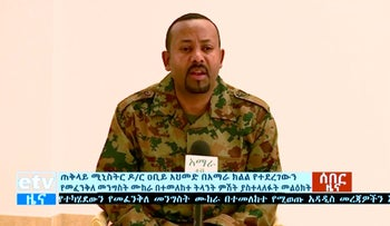 Ethiopia's Prime Minister Abiy Ahmed announces a failed coup as he addresses the public on television, June 23, 2019.
