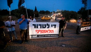 Lahava activists protest outside the village of Deir Qadis in the West Bank, June 2019.