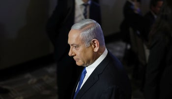 Prime Minister Benjamin Netanyahu arrives to attend a trilateral summit between the US, Israel and Russia, in Jerusalemת Israel, June 25, 2019.