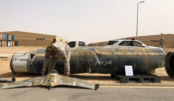 A projectile and a drone launched at Saudi Arabia displayed at a military base on June 21, 2019.