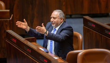 Avigdor Lieberman speaks at the Knesset, Jerusalem, June 24, 2019.