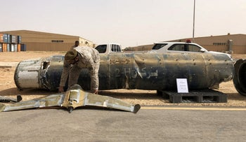 A projectile and a drone launched at Saudi Arabia by Yemen's Houthis are displayed at a Saudi military base, Al-Kharj, Saudi Arabia June 21, 2019.