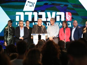Labor Party leaders in Tel Aviv, June 29, 2019.