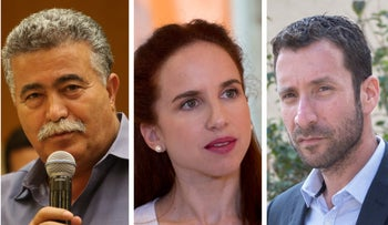 From left: Labor Party hopefuls Amir Peretz, Stav Shaffir and Itzik Shmuli