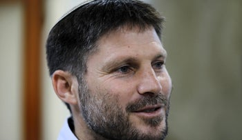 Bezalel Smotrich minister attends a weekly cabinet meeting in Jerusalem on June 24, 2019. (Photo