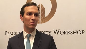 Kushner at the 'Peace to Prosperity' conference in Manama, Bahrain, June 26, 2019.