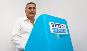 Newly elected Labor party leader Amir Peretz in Sderot, on July 2, 2019.