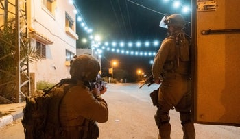 Israeli security forces carry out arrests in the West Bank, October 2018.