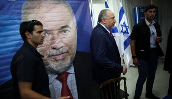 Former Israeli Defense Minister and Yisrael Beiteinu party leader Avigdor Lieberman, center, leaves a press conference in Tel Aviv, Israel, Thursday, May 30, 2019.
