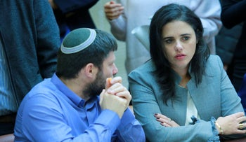 Former Justice Minister Ayelet Shaked and Bezalel Smotrich at a faction meeting of the Habayit Hayehudi party, March 16, 2018.