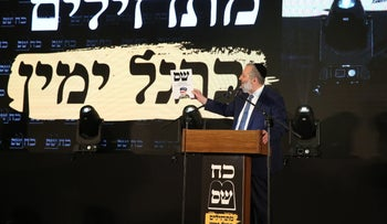 Arye Dery campaigning for his Shas party.