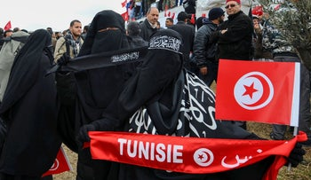FILE Photo: Tunisian women wearing niqabs, 2012.