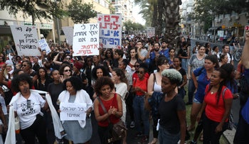 Protesters in Tel Aviv on July 8, 2019.