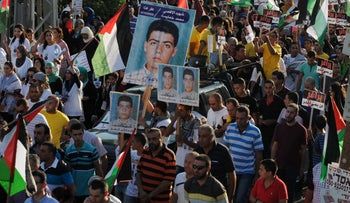 FILE Photo: A memorial service for a Palestinian who was killed during the second intifada in the village of Kafr Manda.