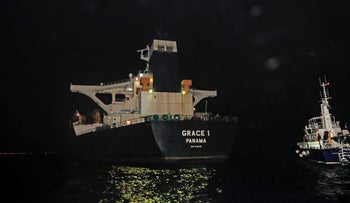 Oil supertanker Grace 1 is seen in waters of the British overseas territory of Gibraltar, July 4, 2019.