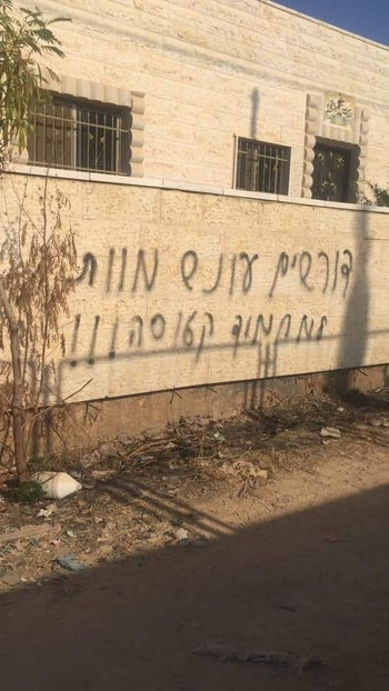 "Graffiti found in the West Bank village of Deir Qadis reading ""Death penalty for Mahmoud Qatusa,"" July 10, 2019."