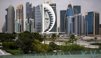 FILE Photo: The skyline of Doha, Qatar.