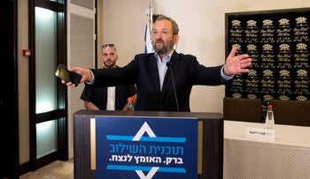 Ehud Barak speaks at a press conference, Tel Aviv, July 2, 2019.