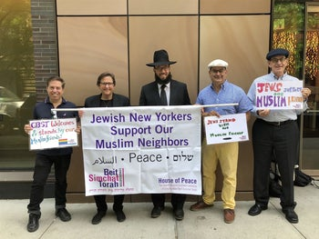 Congregation Beit Simchat Torah rabbis Sharon Kleinbaum and Mike Moskowitz (second and third from left) taking part in a solidarity event outside the Islamic Center at New York University in 2018.