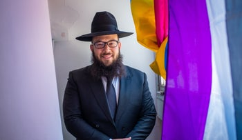 """Rabbi Mike Moskowitz visiting Israel, July 10, 2019. """"The truth is I feel othered in whatever space I'm in,"""" he says."""