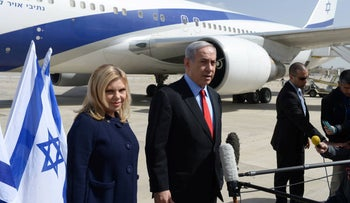 Prime Minister Benjamin Netanyahu with his wife Sarah leaving Tel Aviv on their way to Washington DC., March 2015.