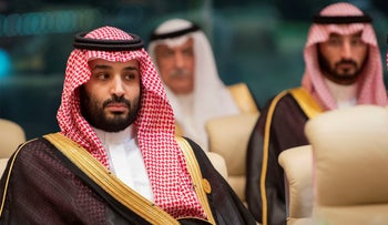 Saudi Crown Prince Mohammed bin Salman at a Gulf Cooperation Council meeting in Mecca, May 30, 2019