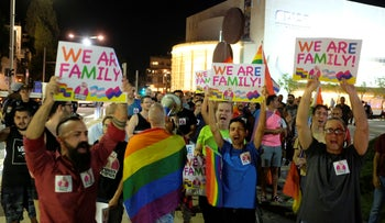FILE Photo: Protesters demonstrate against gay discrimination in surrogacy law, Tel Aviv, October, 2018.