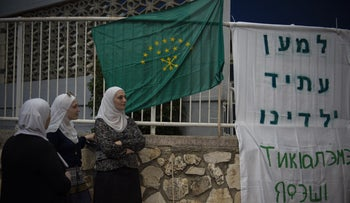 Demonstration in Kafr Kama against the sale of a home to a non-Circassian couple, July 11, 2019.