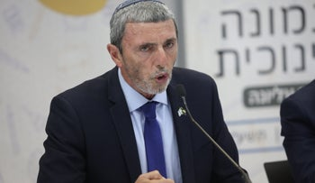 Rafi Peretz speaks during a press conference in Tel Aviv, July 11, 2019.