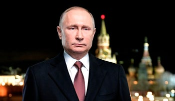 Russian President Vladimir Putin speaks during a recording of his annual televised New Year's message in the Kremlin, in Moscow, Russia. Jan. 31, 2017