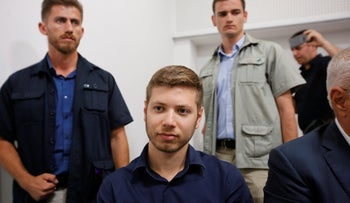 File photo: Yair Netanyahu during a court discussion in Tel Aviv, June 5, 2019.