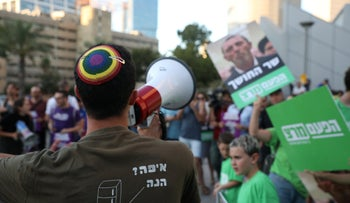 A demonstration in Tel Aviv against Israeli Education Minister Rafi Peretz, due to his remarks in favor of sexual conversion therapy, July 14, 2019