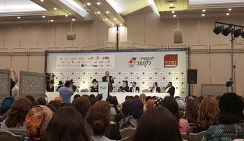 Education Minister Peretz at a conference with sex separation.