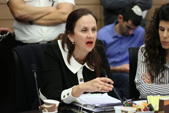 Deputy Attorney General Dina Zilber at a Knesset committee hearing.