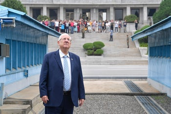 President Rivlin during a visit to the Demilitarized Zone (DMZ) between South Korea and North Korea on Wednesday, July 17, 2019.