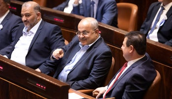 Arab MKs Mansour Abbas from United Arab List, Ahmed Tibi from Ta'al and Ayman Odeh from Hadash, Jerusalem, April 2019.