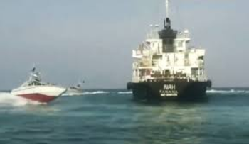 UAE-based oil tanker MT Riah as seen in a video published on Iranian state TV.