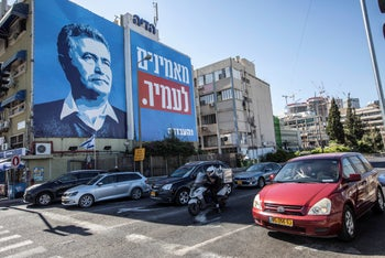 """We believe Amir,"" reads this Labor party poster in Tel Aviv, July 2019."