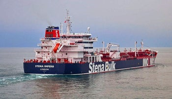 The British oil tanker Stena Impero, believed to have been captured by Iran.
