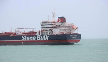 The Stena Impero tanker, which was seized by Iranian Revolutionary Guards.