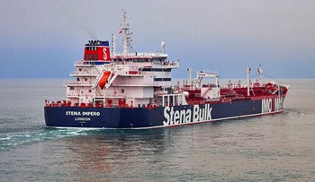 British oil tanker Stena Impero that was seized by Iran.