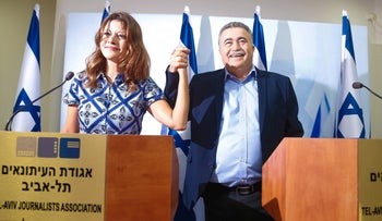 Amir Peretz and Orli Levi-Abekasis announce a joint run in a press conference in Tel Aviv, July 18, 2019.