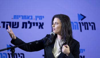 Ayelet Shaked at the Hayamin Hehadash press conference in Ramat Gan, July 21, 2019.