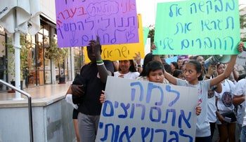 A protest against the deportation of Filipina workers and their children in Tel Aviv, July 10, 2019.