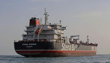 The British-flagged tanker Stena Impero anchored off the Iranian port city of Bandar Abbas, July 21, 2019.