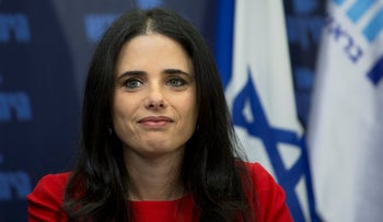 Ayelet Shaked during a press conference, Tel Aviv, February 7, 2019.