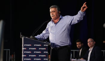 Amir Peretz at a Labor Party conference, June 23, 2019.