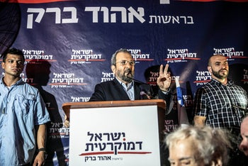 Ehud Barak launching his Democratic Israel party, July 17, 2019.