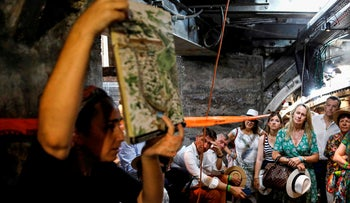"""French parliamentarians tour the """"Pilgrims' Road"""" at the City of David archaeological and tourist site run by Elad foundation and the Israel Nature and Parks Authority. Silwan, East Jerusalem, July 16 2019"""